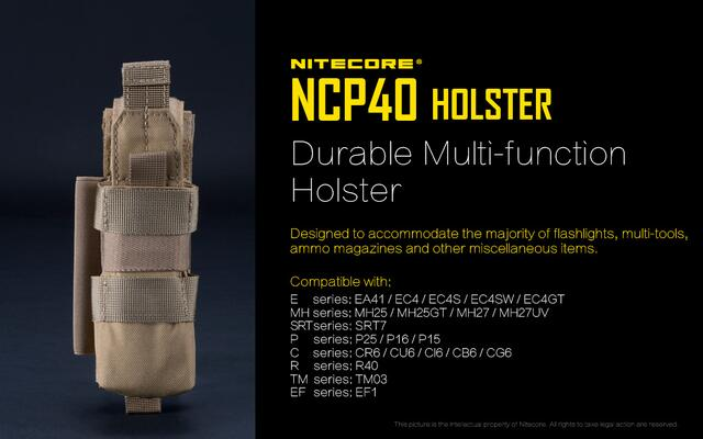 NCP40 Nitecore Multihylster